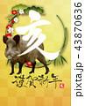 亥 松竹梅 亥年のイラスト 43870636