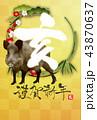 亥 松竹梅 亥年のイラスト 43870637