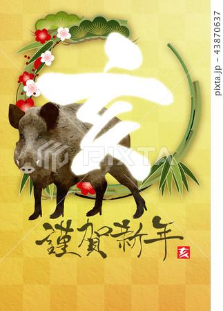松竹梅(2019年年賀状) 43870637