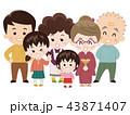 家族 ファミリー 人物のイラスト 43871407