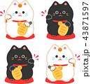 招き猫 猫 セットのイラスト 43871597