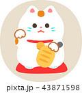 素朴な招き猫 43871598