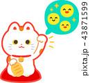 招き猫 猫 縁起物のイラスト 43871599