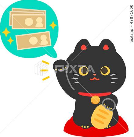 右手を挙げた招き猫 43871600