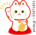 招き猫 猫 縁起物のイラスト 43871601
