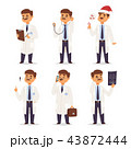 医師 医者 キャラクターのイラスト 43872444