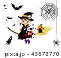 魔女とそのなかま達 43872770