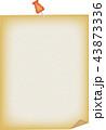 メモ帳 43873336