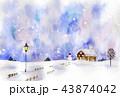 雪景色 冬 水彩画のイラスト 43874042