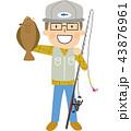 魚釣り 釣り 魚のイラスト 43876961