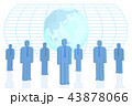 地球 グローバル ビジネスのイラスト 43878066