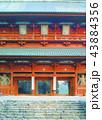 高野山 金剛峰寺大門 43884356