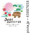 猪 年賀状 亥年のイラスト 43887658