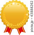 月桂樹 メダル 賞のイラスト 43888262