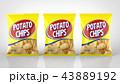 ポテトチップス 3袋 正面 43889192