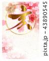 亥 亥年 年賀状のイラスト 43890545