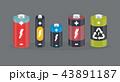 バッテリー 電池 電光のイラスト 43891187