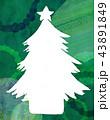 水彩 フレーム クリスマスのイラスト 43891849