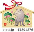 亥 亥年 猪のイラスト 43891876