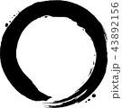 丸 円 黒 筆文字 43892156