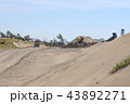 中田島砂丘防潮堤整備事業 43892271