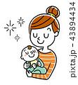 ベクター 赤ちゃん 寝るのイラスト 43894434