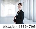 ビジネスマン ビジネスウーマン 会社員の写真 43894796