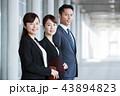 ビジネスマン ビジネスウーマン 会社員の写真 43894823