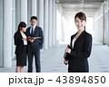 ビジネスマン ビジネスウーマン 会社員の写真 43894850
