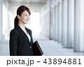 女性 ビジネスマン ビジネスウーマンの写真 43894881