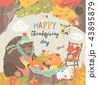 サンクスギビングデー 収穫感謝祭 感謝祭のイラスト 43895879