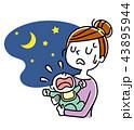 ベクター 赤ちゃん 親子のイラスト 43895944