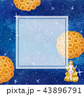 少女 ひまわり ブランコのイラスト 43896791