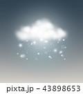 天気 気象 天候のイラスト 43898653