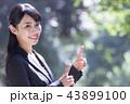 女性 ビジネスウーマン 人物の写真 43899100