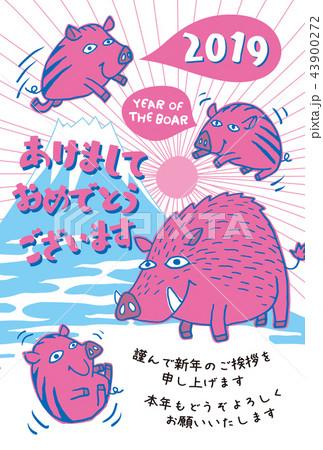 2019年賀状「へたうまイノシシ」あけおめ 日本語添え書き付き