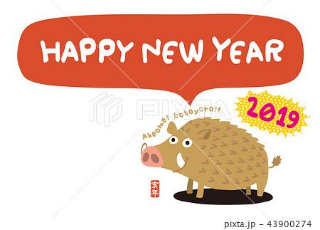 2019年賀状「かわいいイノシシ」ハッピーニューイヤー 手書き文字スペース空き