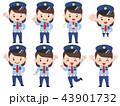 警備員 女性 ガッツポーズ 43901732
