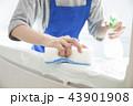 浴室掃除 43901908