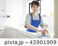浴室掃除 43901909