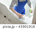 浴室 掃除 スポンジの写真 43901916