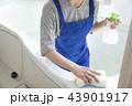 浴室掃除 43901917
