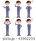 スーツ 男性 全身セット 43902255
