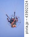 グライダー 空 飛行の写真 43902324