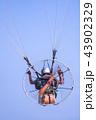 グライダー パラグライダー 空の写真 43902329
