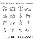 新 新しい 年間のイラスト 43902881