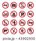 ダメ 標識 看板のイラスト 43902930