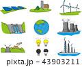 発電所イラスト 43903211