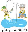魚釣り 釣り 魚のイラスト 43903701