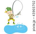 魚釣り 男の子 釣りのイラスト 43903702